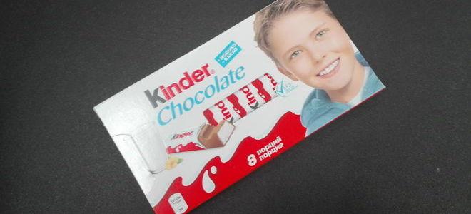 Киндер шоколад