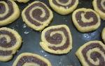 Песочное двухцветное печенье «Завитушка»
