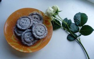 Печенье «Съедобные пуговки»