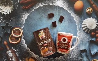 Все о горячем шоколаде elza и способ приготовления в домашних условиях