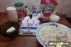 Ингредиенты для шоколадной ватрушки «Черный принц».