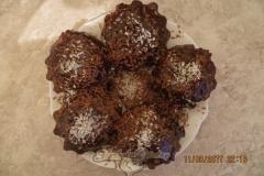 Фото 2. Шоколадные мини кексы.