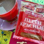 какао с красным перцем