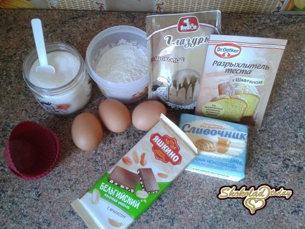 Фото recept shokoladnogo keksa 1.