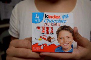 И все же, полезен или вреден Киндер шоколад?