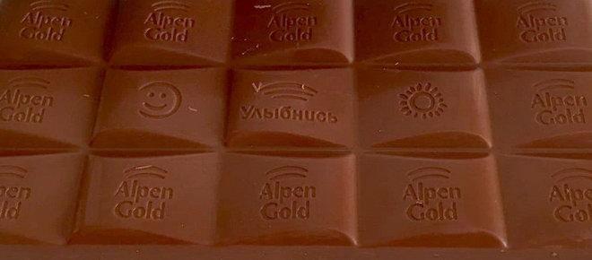 В составе шоколада Alpen Gold только лучшие ингредиенты, что делает его вкусным и полезным.