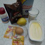 Фото 1. Ингредиенты для печенья «Завитушка».