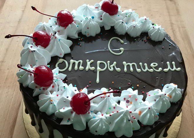 Как сделать буквы из шоколада на торт своими руками