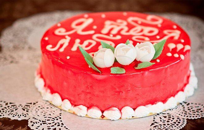 Фото я тебя люблю на торте.