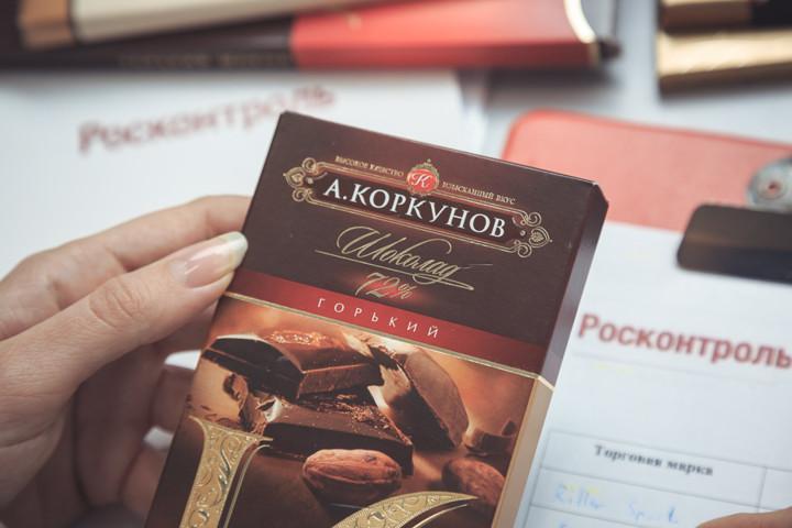 «A.Korkunov», gor'kiy.