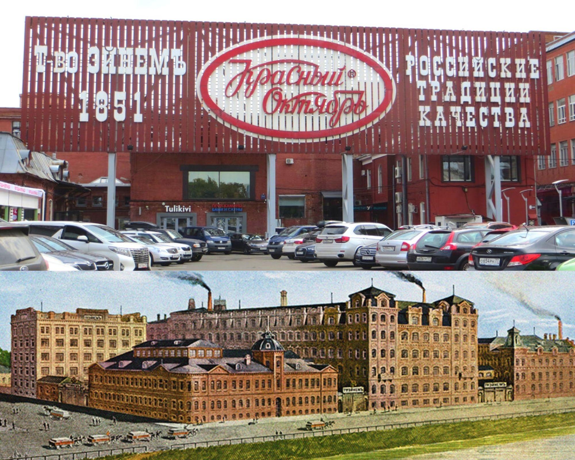 Фото Здание фабрики Красный октябрь.