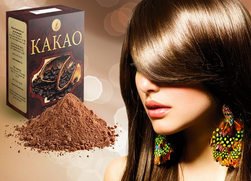 Фото какао для волос.