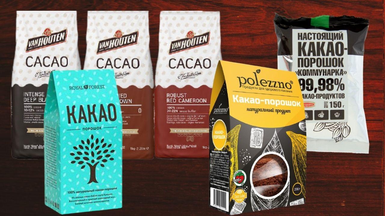 Фото shest vidov kakao.