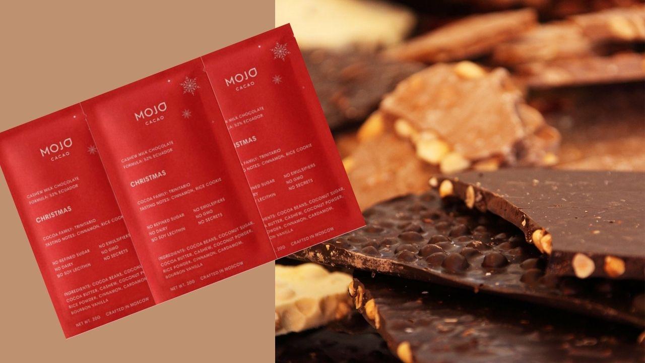Фото «christmas» kollektsiya temnogo shokolada mojo.