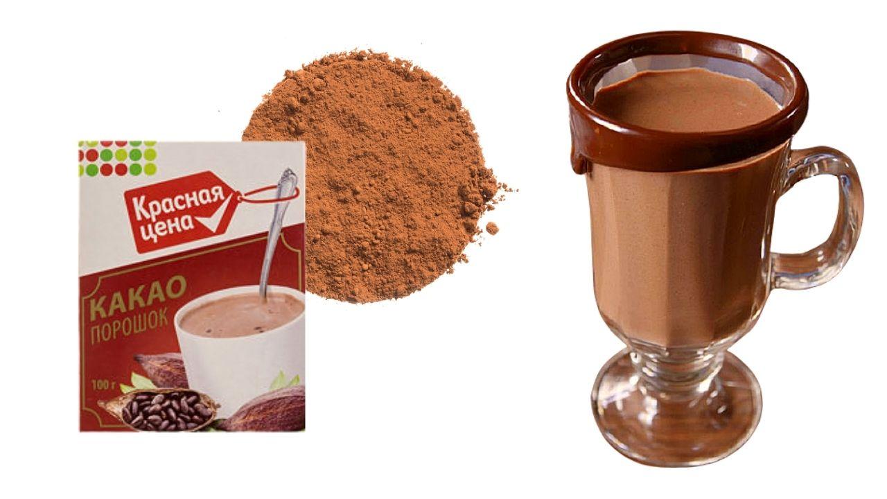 Фото kakao krasnaya tsena.