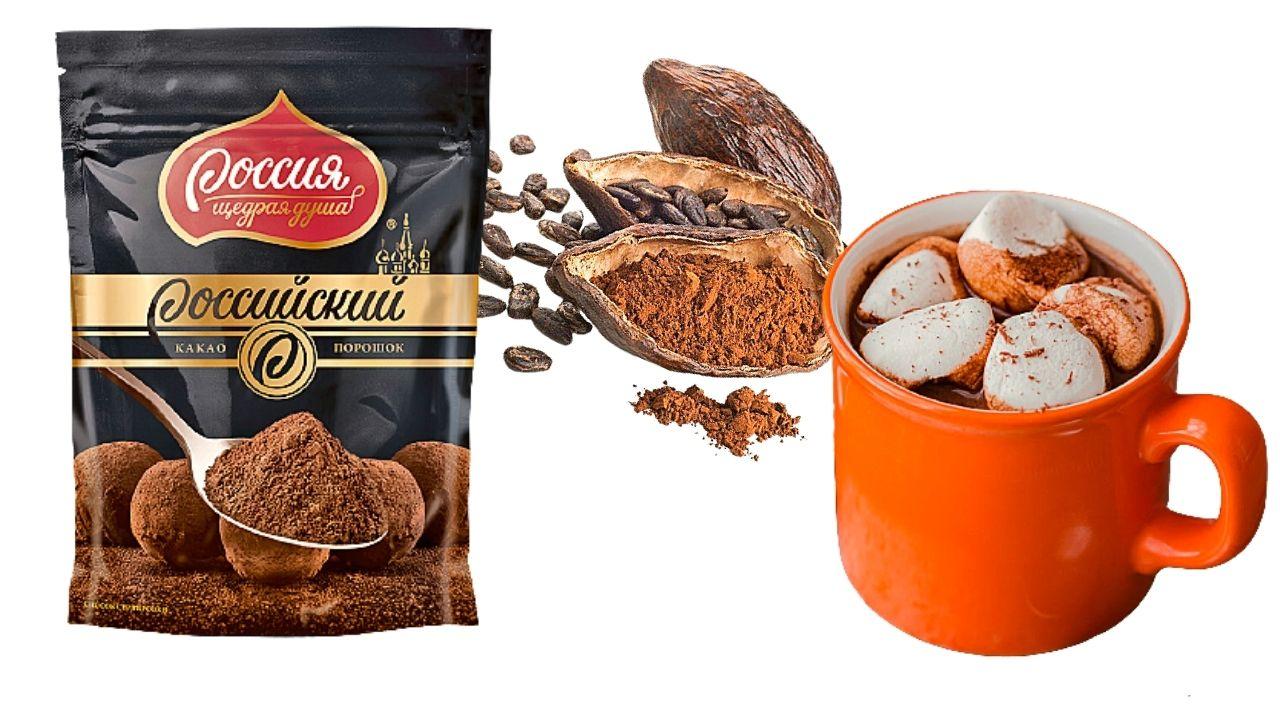 Фото kakao schedraya dusha.