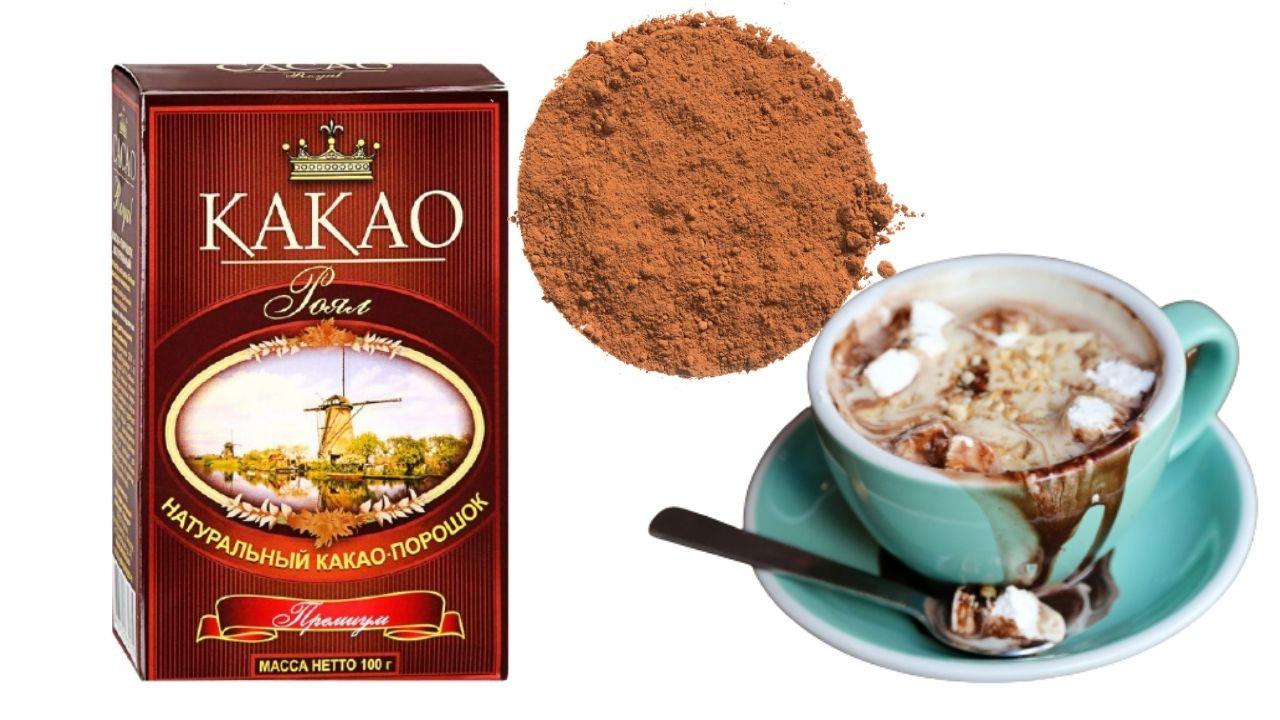 Фото kakao v chashke i royal.