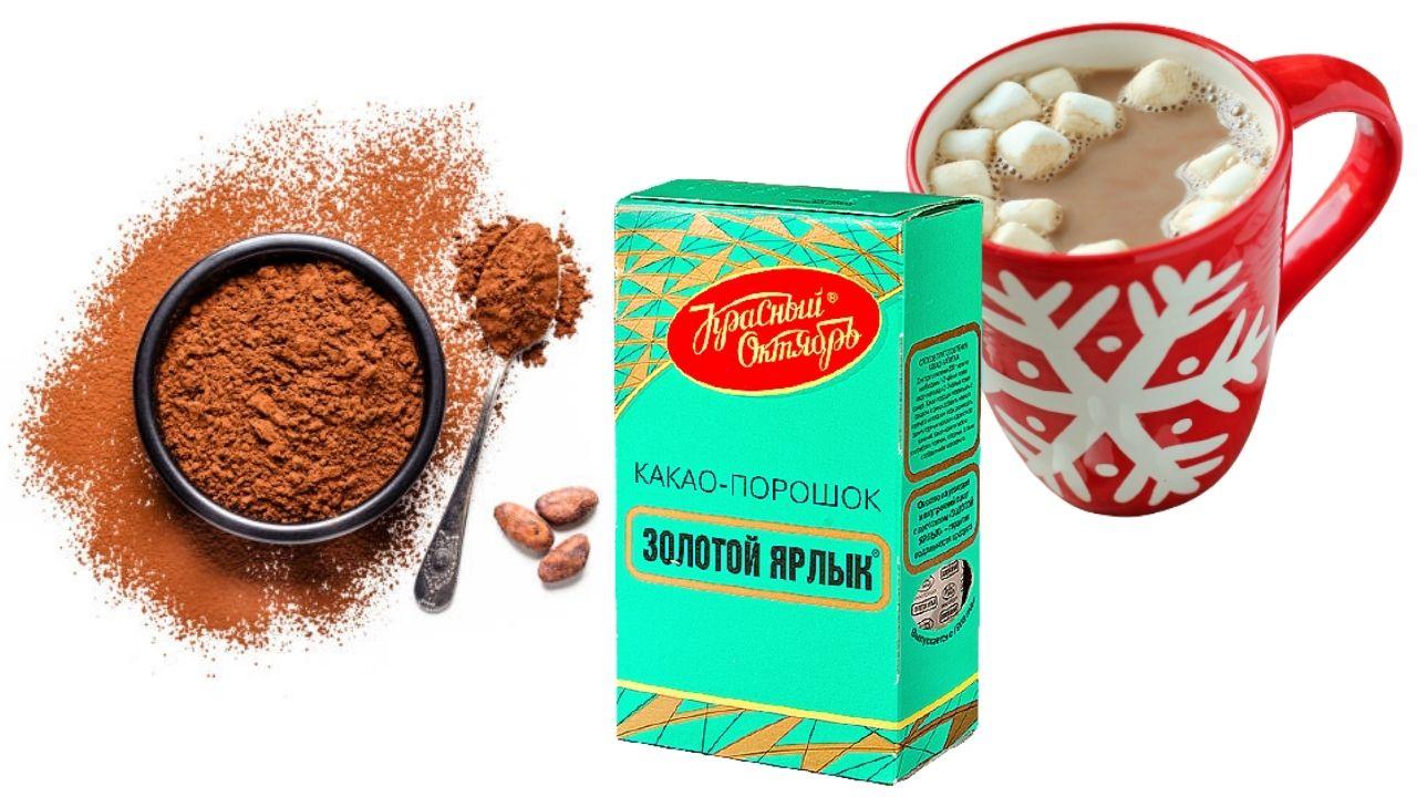 Фото kakao v chashke v upakovke.