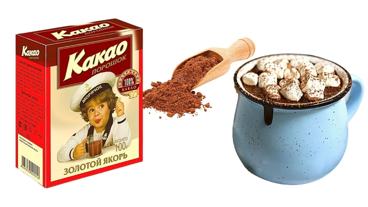 Фото kakao zolotoj yakor.